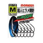 Morigen Hooks